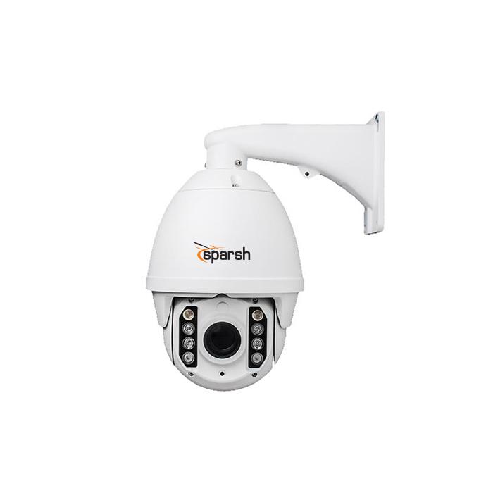 Starlight IP PTZ Camera